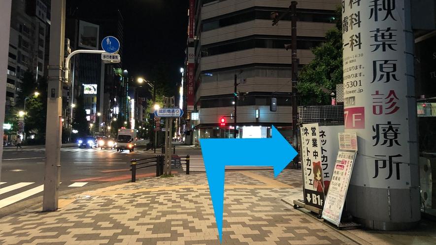 【道順③】Uターン後、最初の交差点を信号を渡らずに右折ししばらく直進します。