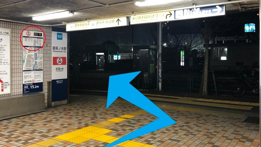 【道順②】1番出口を出ましたら左折し、しばらく直進します。