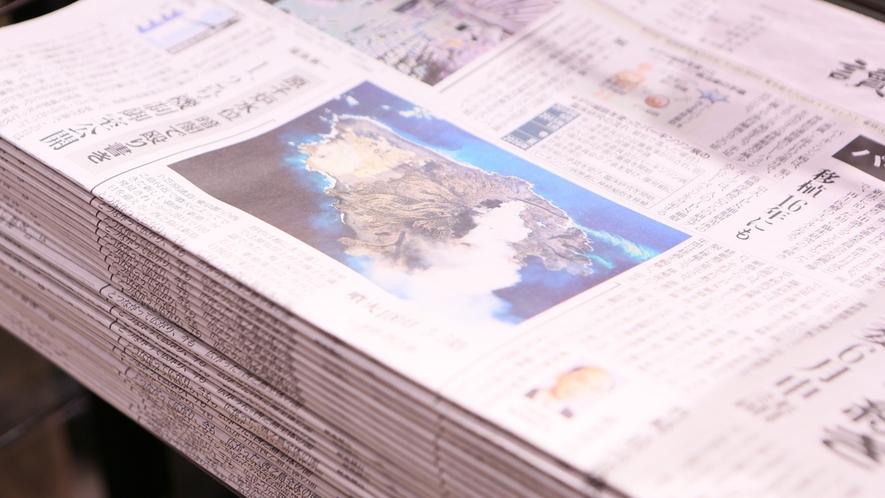 ■読売新聞無料