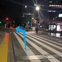 【道順②】右手に新御茶ノ水駅がある交差点を左折すると、聖橋がございます。