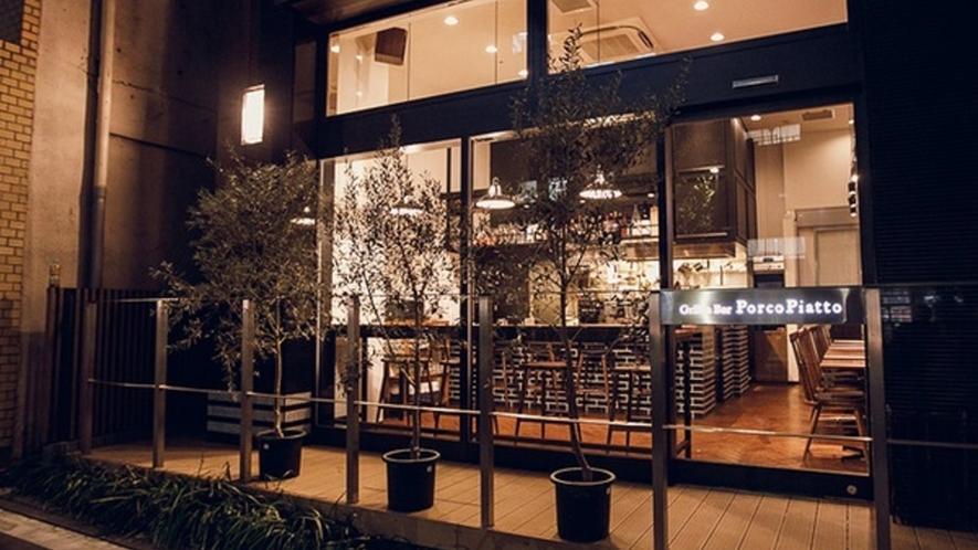 ■レストラン外観