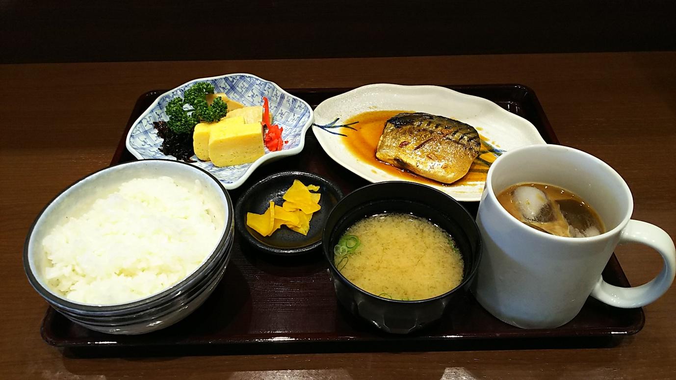 多賀麺宿 朝和定食