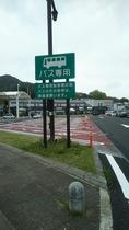 ★バス専用駐車場★多賀SA下り線 マイクロ・観光バスドライバーの方へ