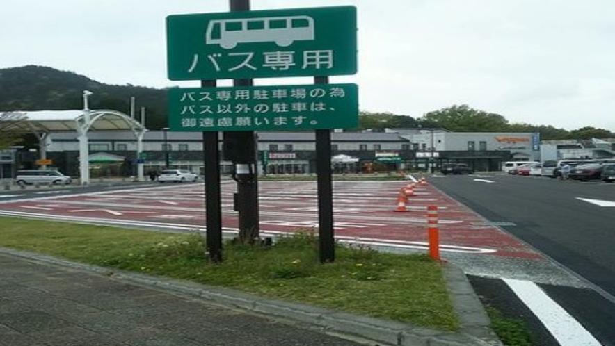 バス専用駐車場 多賀SA下り線 マイクロ・観光バスドライバーの方へ