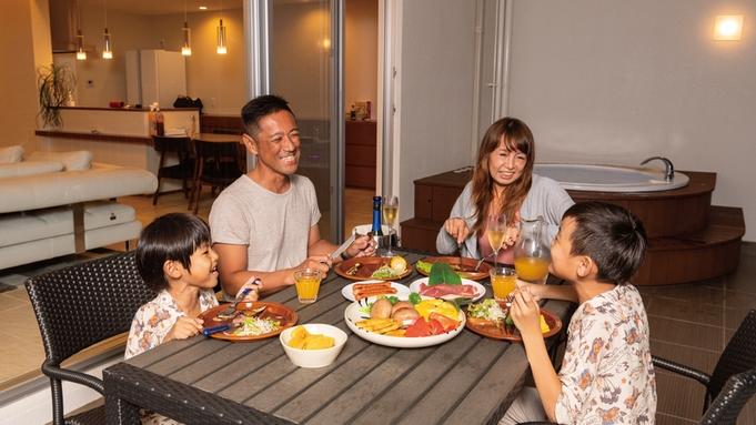 【3連泊】1日1組限定!BBQグリルレンタル付きプラン