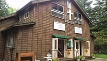 軽井沢ユニオンチャーチ いこい山荘より自転車で約30分