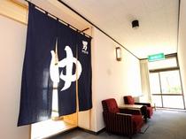 大浴場入口(男湯)