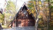 軽井沢高原教会 いこい山荘より徒歩約10分