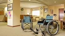*館内一例/貸出用車椅子