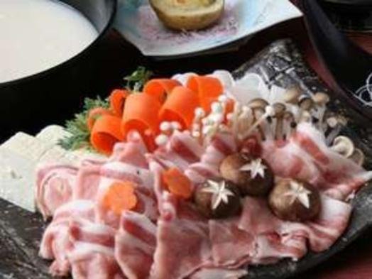千代幻豚の豆乳鍋プラン(2名様〜)【温泉】