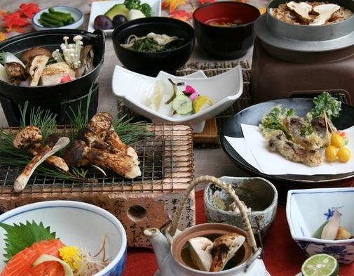 ☆ 秋の王様 「 松茸コース 」 贅沢に6品プラス秋の味覚が揃います【紅葉】