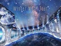 Winterナイトツアー