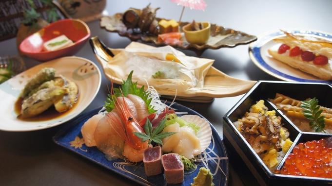●【リピーター様歓迎】日本海プランの次はコレ!新潟の海の幸の魅力を再発見♪自慢の季節会席料理/2食付