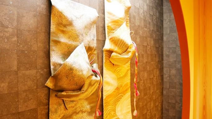 ●【日本海プラン】海の幸たっぷり!割烹70年の歴史を誇る佐渡見亭の基本の2食付