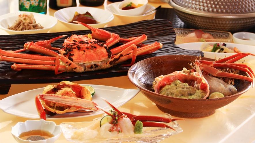 【カニ料理のフルコース】おおとく人気NO1。絶景レストランでカニ三昧をお愉しみください。