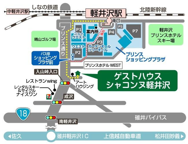 軽井沢駅からアウトレット駐車場を通ると徒歩15分!!