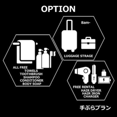 〈手ぶらでOK☆〉大タオル、小タオル、歯ブラシ付き!