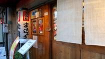 【周辺施設】近隣飲食店