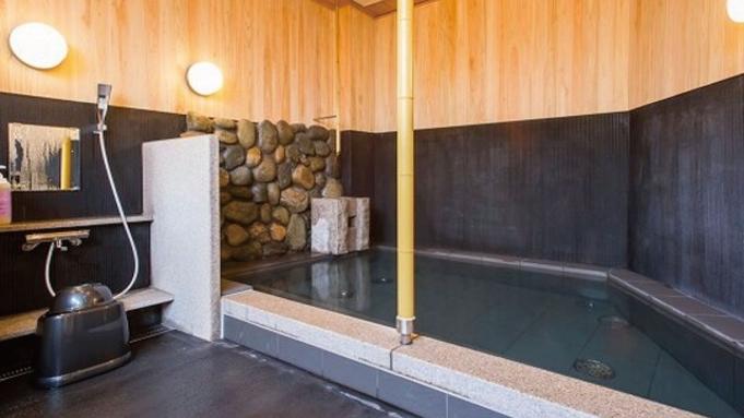 【21時間滞在プラン】《14時IN〜11時OUT》朝食無料&大浴場でゆっくりおくつろぎ♪
