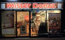 旅のお供にミスタードーナツ