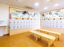 坂出市の昔話が描かれた大浴場更衣室