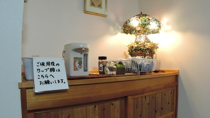 【朝食付】和食or洋食日替わり朝ご飯!連泊なら両方食べられます♪