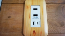 Electrical outlets, USB charging port