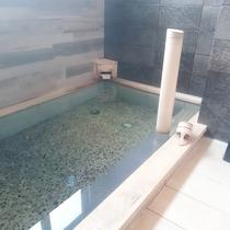 1階 男性大浴場 人口温泉 準天然 光明石温泉(洗い場4つ)