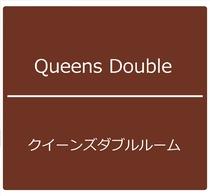 Queens Double