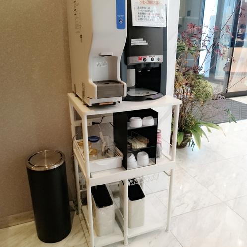1階 無料セルフコーヒー