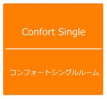 Confort Single