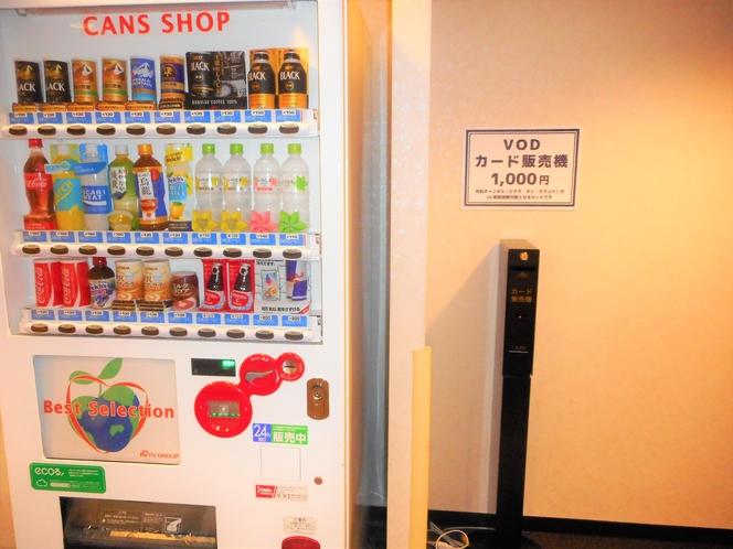 VOD販売カード機械(8階)