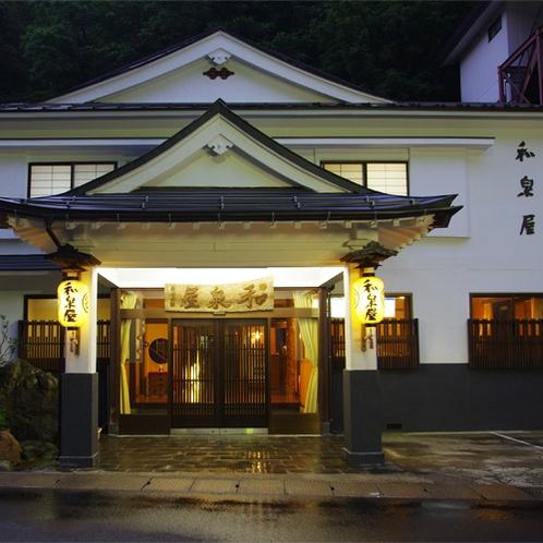 *外観/大正ロマンの雰囲気が漂う昔ながらの木造旅館で、日本三大薬湯と山の恵みをお楽しみください。