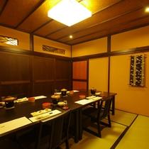 *食事処/夕食・朝食共に、お食事処または広間別室にてご用意いたします。