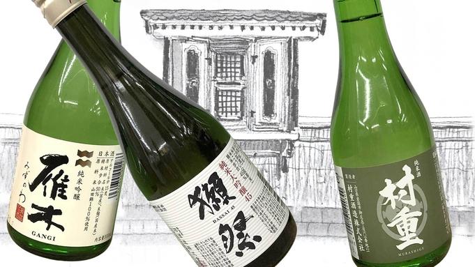 ☆選べる山口銘菓または地酒のお土産☆(素泊まり)◆駐車場無料(先着順)◆