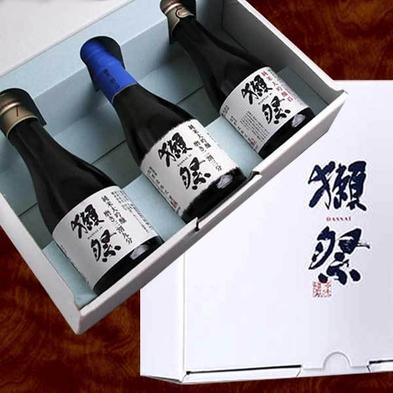 ☆選べるふぐセットまたは獺祭飲み比べセット☆(素泊まり)◆駐車場無料(先着順)◆
