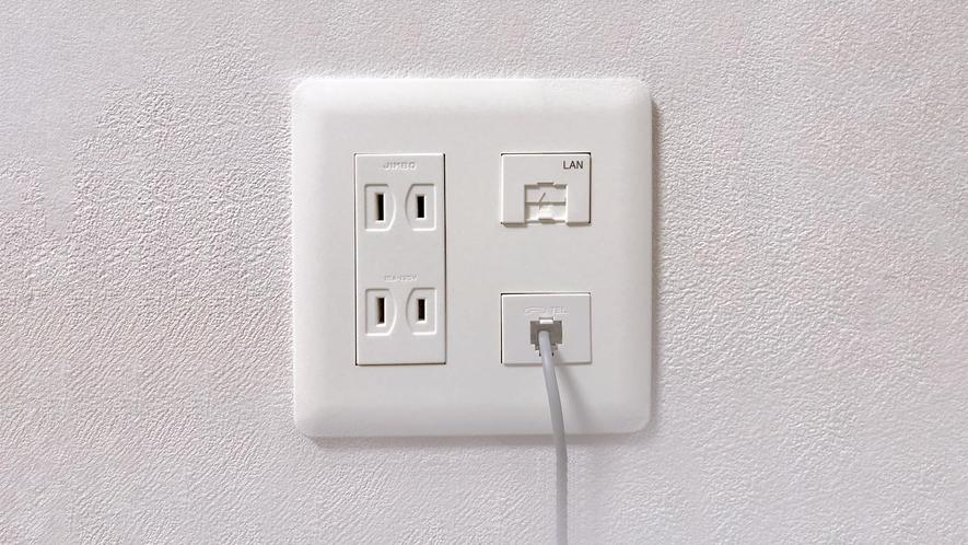 コンセント(有線LANコンセントあり)一部設置無しの客室もございます