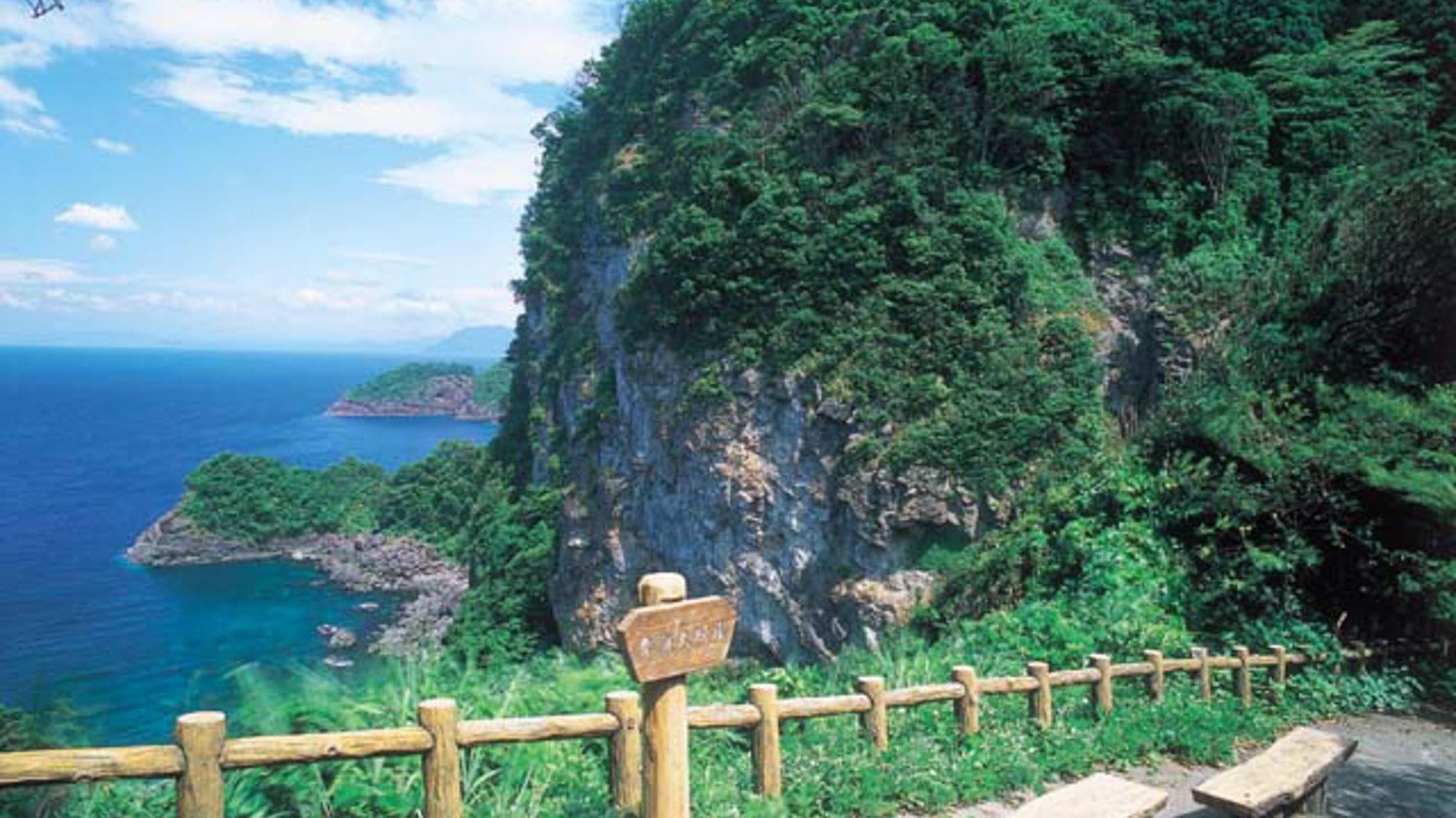 *【音海大断崖】高さ260メートルの絶壁大断崖