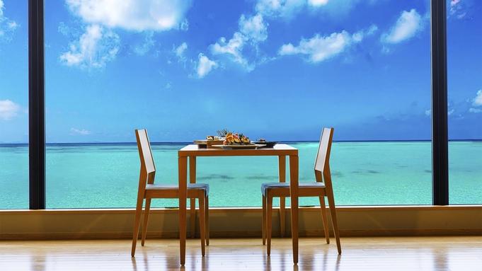 【さき楽28◆2食付】早めにご予定が決まったあなたにー琉球と北海道の食材が織りなす美食会席C