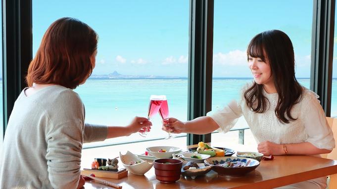 【楽天セール】最大36%OFF!オーシャンビューと愉しむ、<琉球ブランドあぐー豚>のとろける旨味N