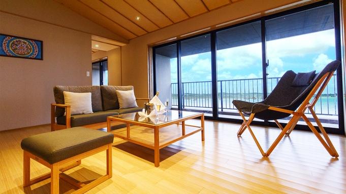 【アップグレード◇2食付】68平米の客室を<95平米>の「プレミアムスイート」へ無料UPグレードC
