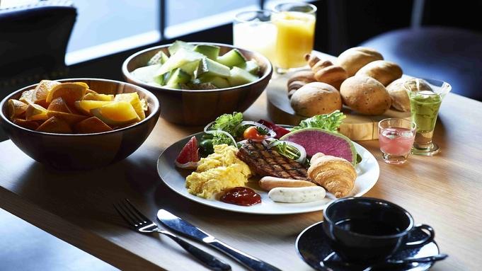 【楽天トラベルセール】ポイント5%☆こだわりの朝食と13時チェックアウトプラン♪<夏のおでかけに>