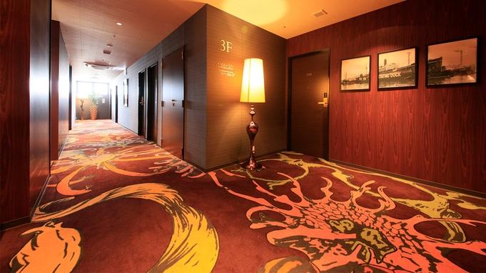 ◇素泊まり◇お得な事前決済!◇出張&観光に最適◇オフタイムの上質を感じるデザイナーズホテル