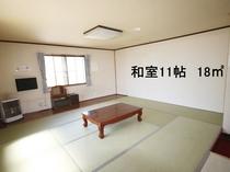 グループご家族様に人気の広い和室です