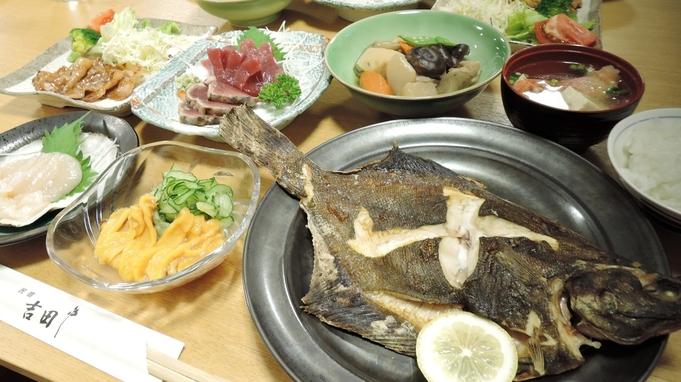 【2食付】北三陸の獲れたて魚介類を堪能!みちのくの海の幸プラン