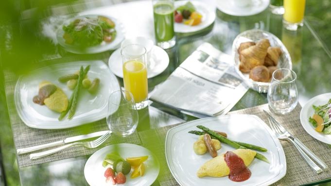 【秋冬旅セール】東北の美味しい食材をオープンテラスでも楽しめる 朝食付ステイ