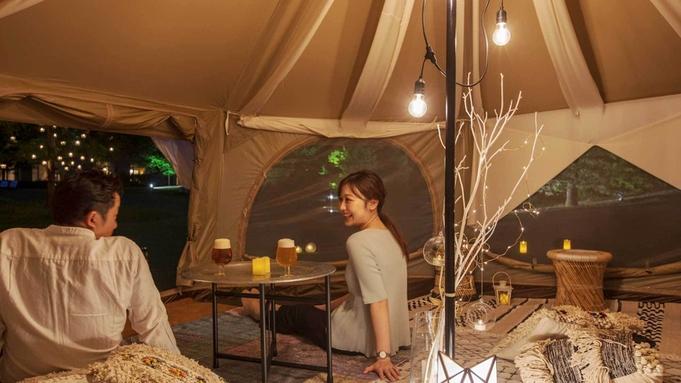 【U26秋旅応援】身近なリゾートで秋を満喫♪季節の味覚や行楽をたのしむ夕・朝食+スイーツチケット付