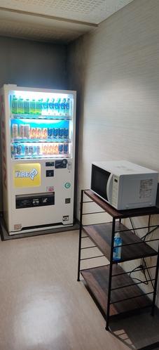 3Fに自動販売機と電子レンジがございます