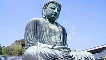 【周辺】高徳院(鎌倉大仏)