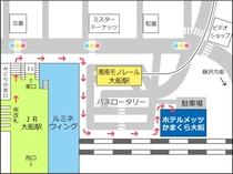 大船駅からホテルへのアクセス
